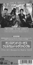 GN'R Welcome To The Jungle Jap 3 inch